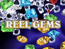 Играть в аппарат Reel Gems с оригинальными бонус-функциями